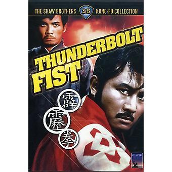 Thunderbolt Fist [DVD] USA import