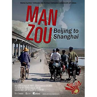 Mies Zou Peking Shanghai elokuvan juliste tulosta (27 x 40)