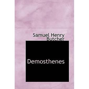 ديموستيني بجزار & صموئيل هنري