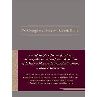 The Complete Hebrew-Greek Bible by Aron Dotan - 9781683070726 Book
