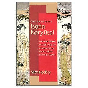 Les estampes d'Isoda Koryusai : La culture mondiale flottante et ses consommateurs au Japon du XVIIIe siècle