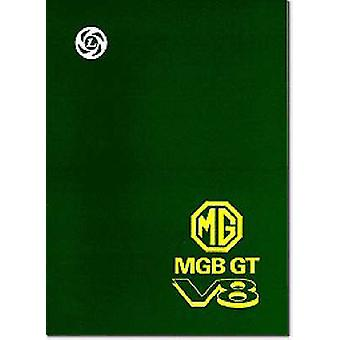 MG - MGB GT V8 Workshop Manual Supplement (New edition) by Brooklands