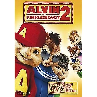 Alvin and the Chipmunks 2 (DVD)