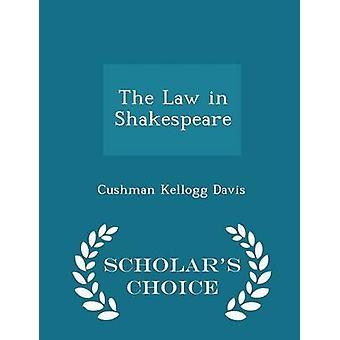 デイビス ・ クッシュマンによるシェークスピアー学者チョイス版の法律ケロッグ