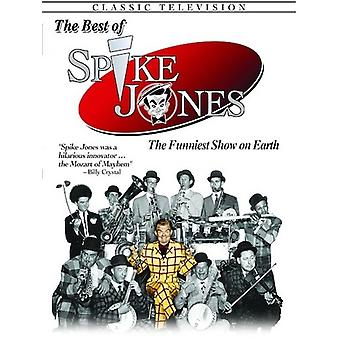 Spike Jones - bästa av Spike Jones [DVD] USA import