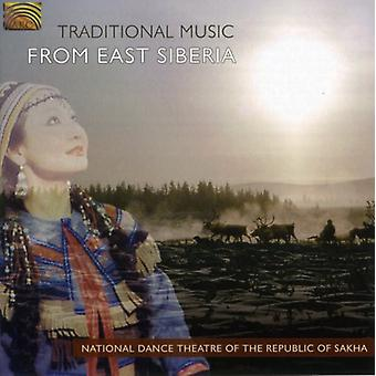National Dance Theatre of the Republic of Sakha - Traditional Music From East Siberia [CD] USA import