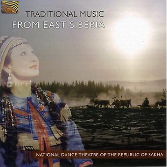 National Dance Theatre i republikken Sakha - traditionel musik fra østlige Sibirien [CD] USA import