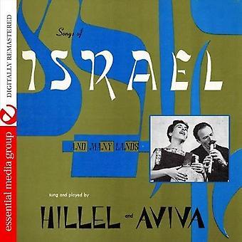 Hillel & Aviva - Sing Songs of Israel & Many Lands [CD] USA import
