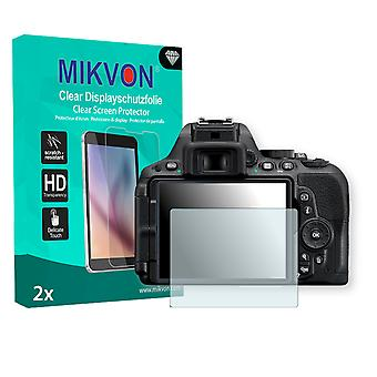 Nikon D5500 Screen Protector - Mikvon Clear (Retail Package with accessories)
