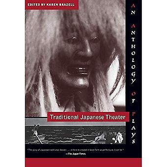 Teatro tradizionale giapponese: Un'antologia di opere teatrali