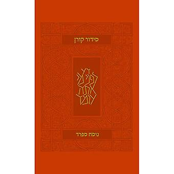 Koren Classic Siddur, Sepharad, Compact Flex, Orange
