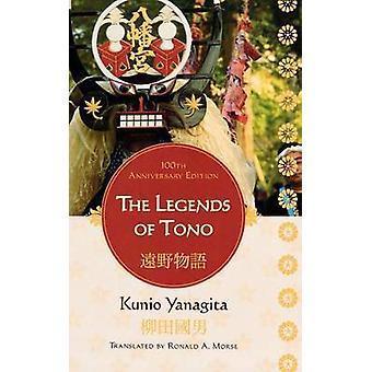Leyendas de Tono aniversario por Yanagita y Kunio