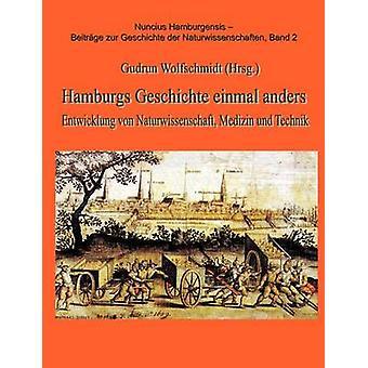 ハンバーグ Geschichten ヤングダンス Wolfschmidt & グドルンでアンダース