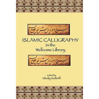 Islamic Calligraphy in the Wellcome Library by Nikolaj Serikoff - F.