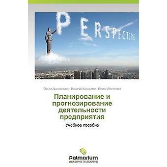 Planirovanie ich Prognozirovanie Deyatelnosti Predpriyatiya von Araslanova Olga