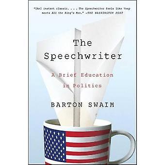 خطب-على تعليم مختصر في السياسة التي سوايم بارتون-978