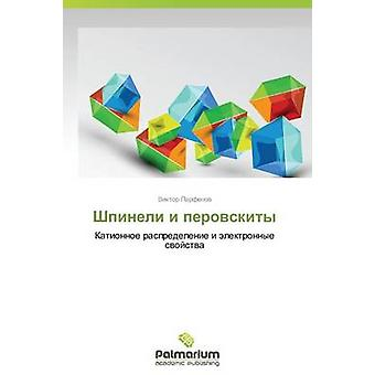 Shpineli I Perovskity by Parfenov Viktor
