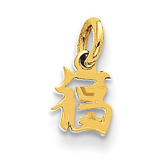 14k Yellow Gold Solid Polished Chinese Symbol Good Luck Charm - .5 Grams - Measures 8x6mm