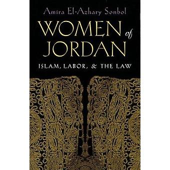 Mujeres del trabajo de Jordania - Islam - y la ley (edición comentada)