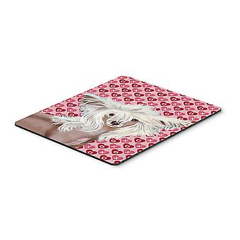 Chinese Crested Hearts Love and Valentine's Day Mouse Pad, Hot Pad or Trivet