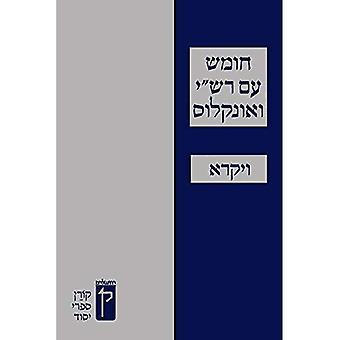 Koren Humash - Vayikra, Student Version with Rashi & Onkelos Menukad, Large Size, Hebrew