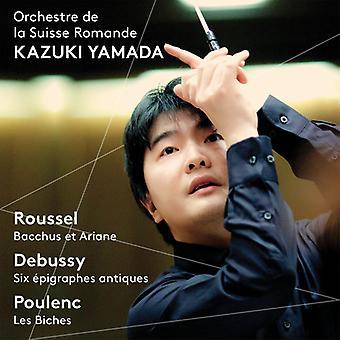 Debussy / Poulenc / Orchestre De La Suisse Romande - Roussel / Debussy & Poulenc [SACD] USA import
