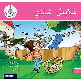 The Arabic Club Readers: Pink A: Chadli's Clothes (The Arabic Club Readers)