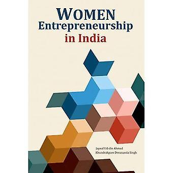 Entreprenariat féminin en Inde