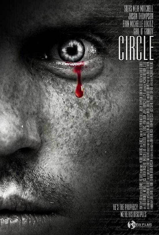 Circle Movie Poster (11 x 17)
