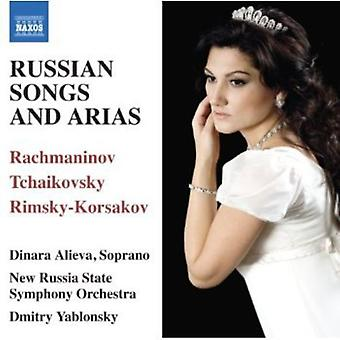 Rachmaninov/Tchaïkovski/Rimsky-Korsakov-chansons russes et importation USA Arias [CD]