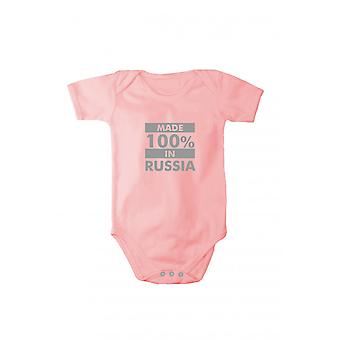 Baby body with shiny silver print made in Russia