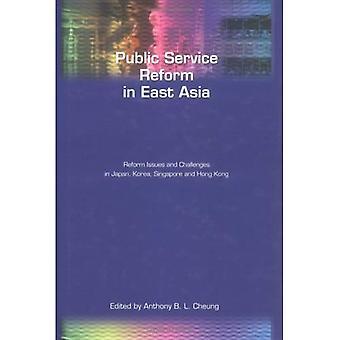 Hervorming van de overheidsdienst in Oost-Azië: democratische problemen en uitdagingen in Japan, Korea, Singapore en Hong Kong