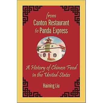 パンダにカントン レストランからエクスプレス劉・ オーストリア共和国でアメリカ合衆国で中華料理の歴史