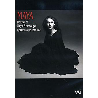 Maya: Portrait of Maya Plisetskaya [DVD] USA import