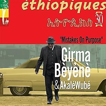 Beyene, Birthe & Wube, Akale - Ethiopiques 30: Fejl med vilje [CD] USA importerer