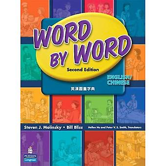 Word by Word Picture Dictionary: English/Chinese Edition