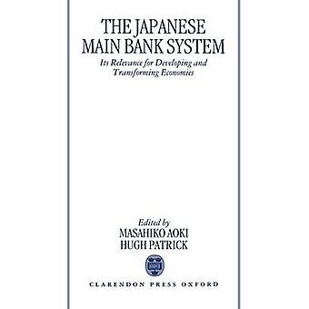 The Japanese Main Bank System by Aoki & Masahiko