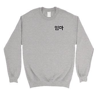 Mamma koreanska bokstäver Mens/Unisex grå Fleece tröja present till mamma