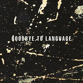Daniel Lanois - Goodbye to Language (Includes Download C [Vinyl] USA import