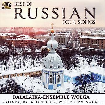 Balalaika Ensemble Wolga - Best of Russian Folk Songs [CD] USA import