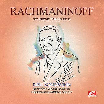 Rachmaninoff - Symphonische Tänze 45 [CD] USA importieren
