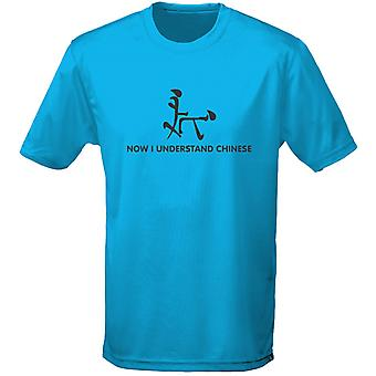 Now I Understand Chinese Rude Mens T-Shirt 10 Colours (S-3XL) by swagwear