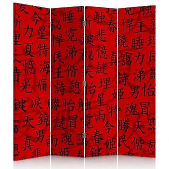 Room Divider, 4 Panels, Double-Sided, 360 ° Rotatable, Canvas, Japanese ChParrotcters