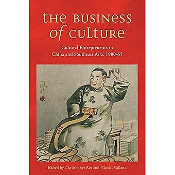 Verksamhet i kultur (samtida kinesiska studier serien)