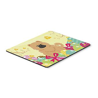 Easter Eggs Chow Chow Cream Mouse Pad, Hot Pad or Trivet