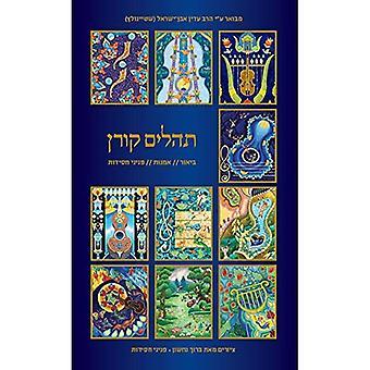 Tehillim Nachson, Large