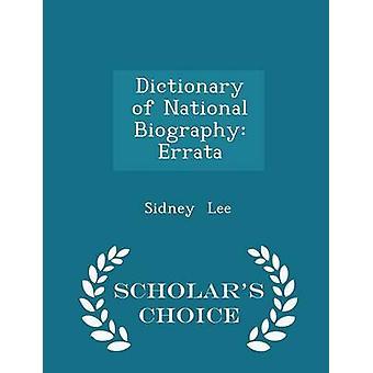 قاموس السيرة الذاتية الوطنية أخطاء مطبعية العلماء الطبعة اختيار طريق لي & سيدني