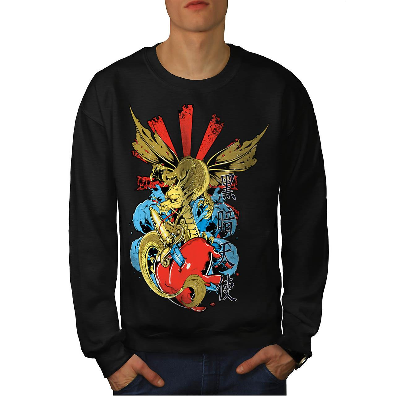 Monster Dragon hjertet Love Hurts menn svart Sweatshirt | Wellcoda