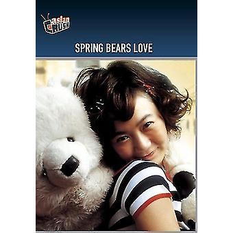 Spring Bears Love [DVD] USA import