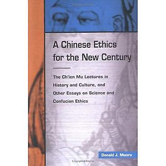 Een Chinese ethiek voor de nieuwe eeuw